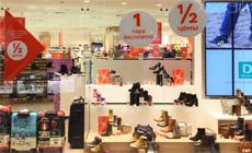 В магазинах Deichmann  сезонная распродажа обуви