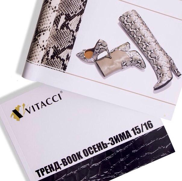 Осенний тренд-book Vitacci