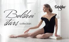 Уникальная коллекция Grishko Bolshoi Stars