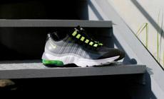 Женские кроссовки Nike Air Max 95 Ultra