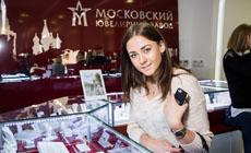 Презентация бриллиантовых коллекций Московского Ювелирного Завода