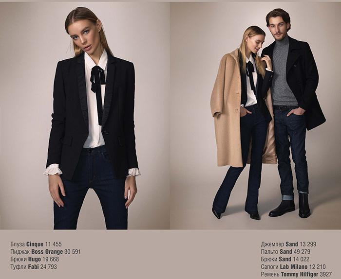 Самые модные вещи зимнего сезона от Торгового Дома «ХЦ»